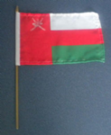 Oman Country Hand Flag - Medium (stitched).